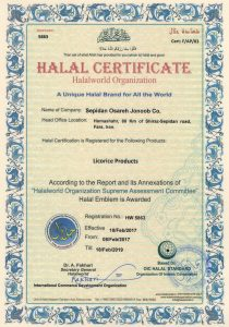 Halal Certification Certificate Licorice Halal Liquorice Powder Blocks Granules Liquid Products halal